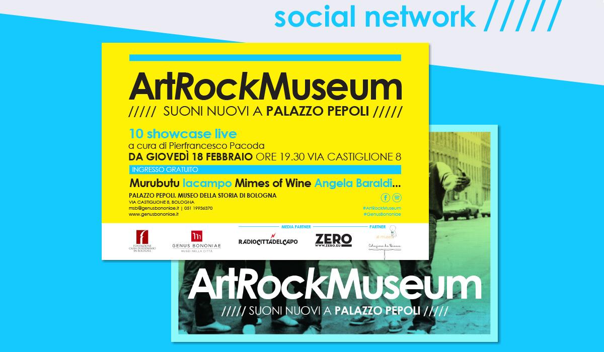 presentazioneArtRockMuseum_3